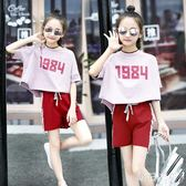 中大尺碼新款小學生女童休閒套裝兒童運動衣服女孩 zm4902【每日三C】