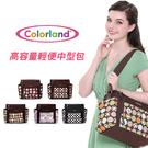 ColorLand高容量輕便中型肩背媽咪包/媽媽肩背包/保冷保溫【MC0009】親子家庭外出提袋
