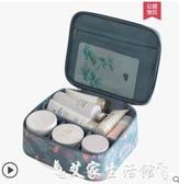 化妝包ins風化妝包女小號便攜大容量化妝品收納盒旅行必備品男士洗漱包 春季新品