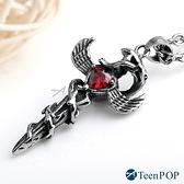 鋼項鍊 ATeenPOP 封印魔劍 送刻字 十字架翅膀 個性潮流