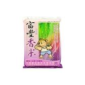 天生好米富豐香米1.8KG【愛買】