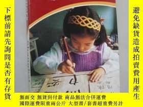 二手書博民逛書店Shanghai罕見(1st edition):your gui