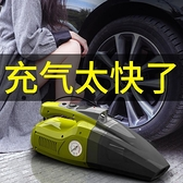 無線除塵器 四合一車載吸塵器大功率汽車充氣泵車用打氣泵多功能車家干濕兩用