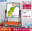 【D款黑(送普通)】寶寶兒童畫板雙面磁性...