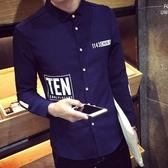 長袖襯衫-非凡精緻俐落個性男加絨上衣3色72am24【巴黎精品】