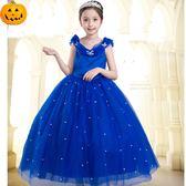兒童萬聖節服裝 公主裝 紫色公主長裙