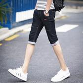 六月專屬價 夏季 薄款彈力七分牛仔褲男士修身青少年短褲潮小腳中褲