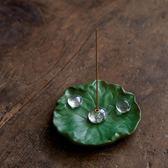 香爐小池香插禪意線香插香座家用蓮花水晶玻璃不是銅台北日光