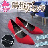 ✿現貨 快速出貨✿【小麥購物】隱形束鞋帶 透明鞋束帶 鞋帶 鞋子太鬆 懶人束鞋帶 皮鞋【E016】