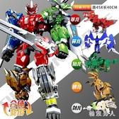 正版鋼鐵飛龍2奧特曼崛起變形玩具金剛6機器人套裝恐龍組合體男孩LXY7723【極致男人】
