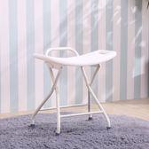 店慶優惠三天-洗澡凳子家用折疊浴室凳塑料矮凳成人