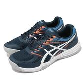 Asics 排球鞋 Upcourt 4 男鞋 深藍 橘 室內運動鞋 排 羽 桌 運動鞋【ACS】 1071A053402