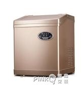 澳柯瑪制冰機商用大型50KG奶茶店酒吧方冰塊制作機家用小型CY  (pink Q 時尚女裝)