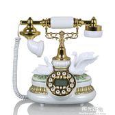 復古電話新款歐式電話機座機家用固定復古創意老式仿古時尚8615 igo陽光好物