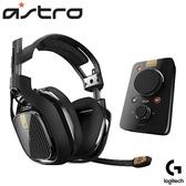 [富廉網]【Logitech】羅技 Astro A40 電競耳機麥克風 + 混音擴大器
