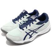 Asics 排羽球鞋 Upcourt 3 三代 藍 深藍 耐磨鞋底 女鞋 運動鞋【PUMP306】 1072A012401