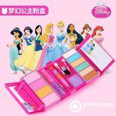 兒童化妝品公主彩妝盒彩妝車套裝無毒女孩過家家玩具生日禮
