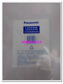 Panasonic 國際空氣清靜機高效集塵濾網【F-ZXFP35W 】適用:F-VXF35W/F-PXF35W~~免運費