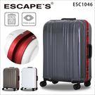 日本 GREEN WORKS ESC 1046 28吋 輕量 鋁框 行李箱 旅行箱 ESC-1046-68
