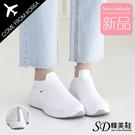 韓國空運 舒適透氣網布 時尚撞色設計 3CM厚底懶人鞋【F713264】版型偏小/SD韓美鞋