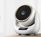 110V現貨 德國黑科技暖風機家用迷妳小型臥室速熱風冷風兩用桌面取暖器省電 酷男精品館