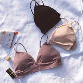 小胸內衣女bra無鋼圈美背抹胸性感女超薄款三角杯細肩帶文胸學生      芊惠衣屋