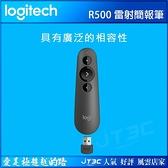 Logitech 羅技 R500 雷射簡報筆 器(黑)