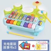 兒童電子琴 兒童寶寶電子琴音樂玩具1-3歲兒童早教益智多功能女孩玩具琴T