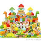 兒童積木3-6周歲益智男孩1-2歲嬰兒女孩寶寶拼裝7-8-10歲木制玩具QM 美芭