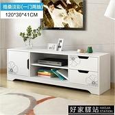 放電視的高柜子房間整理收納儲物家用客廳裝飾靠墻桌一體經濟型