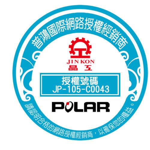 快速到貨★免運費 POLAR 多功能手持式攪拌棒 PL-2001 (打蛋器 打蛋機 調理棒攪拌器)