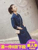 牛仔裙牛仔洋裝年初秋新款韓版寬鬆洋氣心機牛仔連衣裙網紅氣質中長款裙子潮