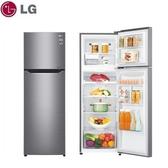 汰舊退稅補助最高5千元【LG樂金】253L 直驅變頻上下門電冰箱《GN-L307SV》精緻銀 壓縮機十年保固
