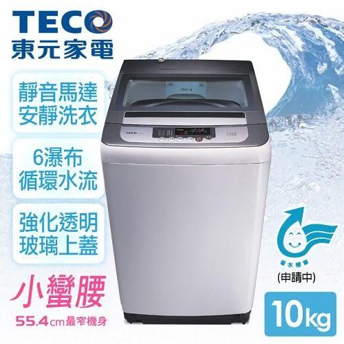 【東元TECO】10kg定頻洗衣機 -  淺灰色(W1038FW)