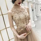 晚禮服女2019時尚新款金色亮片宴會氣質顯瘦優雅名媛洋裝春夏季 滿天星
