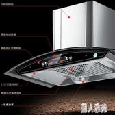 220V頂吸式中式家用壁掛式抽油煙機廣東櫻吸油煙機 DJ10996『麗人雅苑』