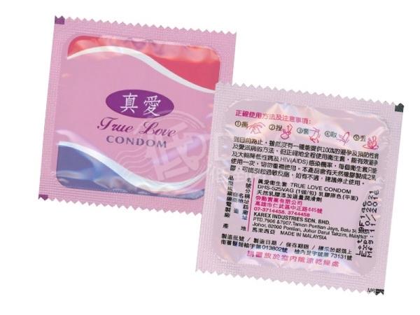 熱銷 真愛 平面衛生套 保險套 粉色盒裝 共144片(12片*12包 ) 家庭計畫 【DDBS】