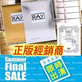 泰國 RAY 蠶絲面膜 金盒+銀盒 共20片入 【下單5天內出貨/宅配免運】