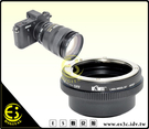 ES數位館 Kiwifotos 專業級 Nikon G  鏡頭轉 Nikon 1 系統 V1 J1 機身鏡頭轉接環 KW67