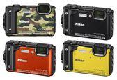 【聖影數位】Nikon Coolpix W300 防水相機 國祥公司貨 (6期0利率) *上網登錄贈原電(2019/2/28止)