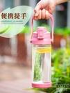 大容量吸管杯夏天水杯可愛1500ml水瓶杯子2000ml超大1000大號 【快速出貨】