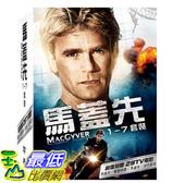 [COSCO代購] W120942 DVD - 馬蓋先 1-7 套裝 (38碟)