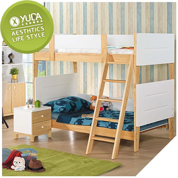 【YUDA】學生專案 單人 溫妮 松木 雙層 床架/床底/床檯 J0S 59-1