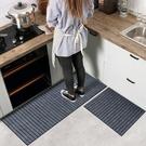 廚房長條地墊 吸水防滑吸油腳墊專用地毯家用墊子防油大面積滿鋪可定制