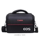 相機皮套 佳能相機包單肩攝影包單反包1300d 1200d600d700d760d750d60d100d 解憂