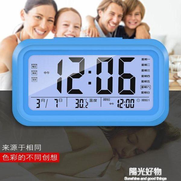 鬧鐘聰明鐘學生時鐘3組創意靜音電子鐘兒童小夜燈床頭鐘 igo陽光好物