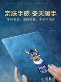 蘋果平板ipad2019新款保護套網紅air2硅膠mini4防摔殼pro10.5皮套『小淇嚴選』