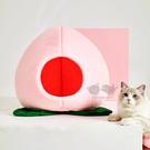 PetLand寵物樂園《VETRESKA》水蜜桃造型水晶絨貓窩 / 桃子寵物窩