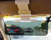 汽車司機目鏡偏光防炫目防眩光遮陽板日夜兩用防遠光燈神器克星     琉璃美衣
