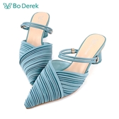 Bo Derek 細百褶2way粗跟鞋-藍色